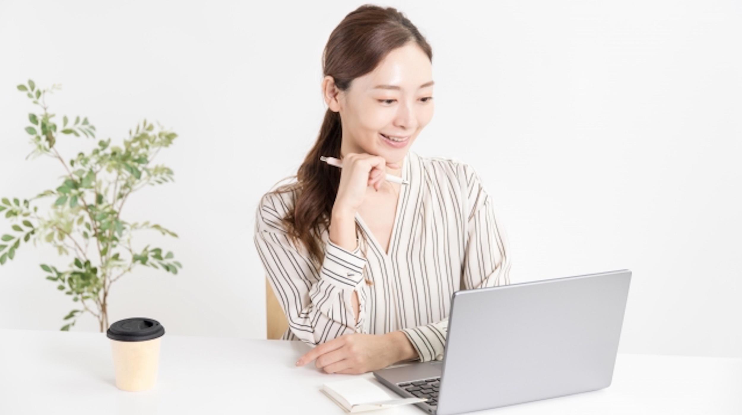 自宅で学べるオンライン講座
